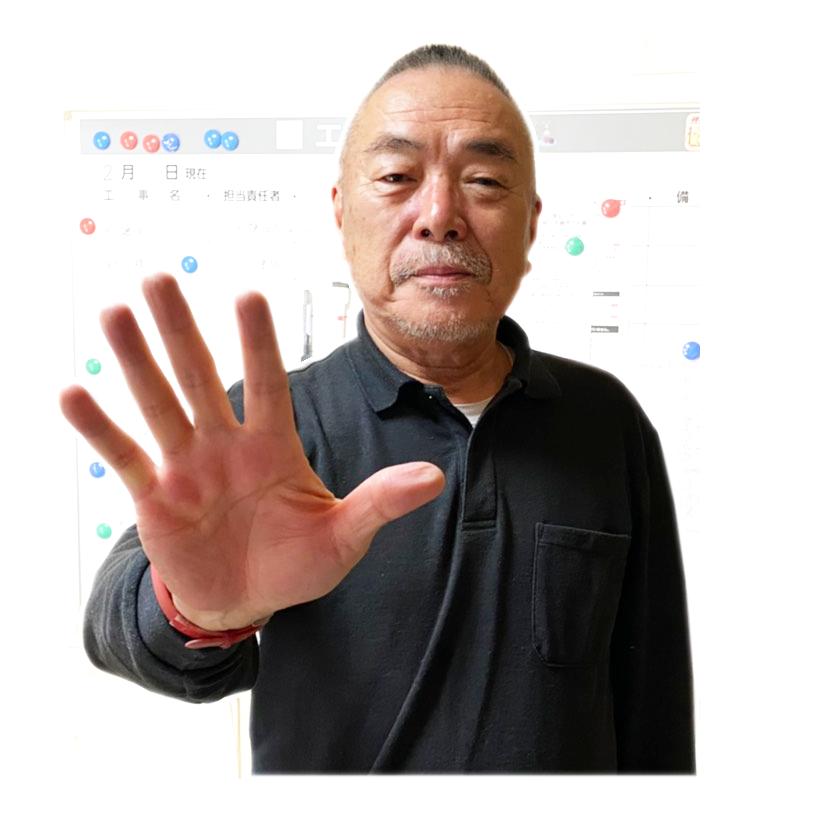 愛知県豊橋市の地域密着リフォーム工務店【有限会社立岩工務店】